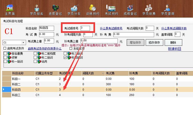 不谈O2O,金种子火狐体育开户网址管理系统升级139号令新规